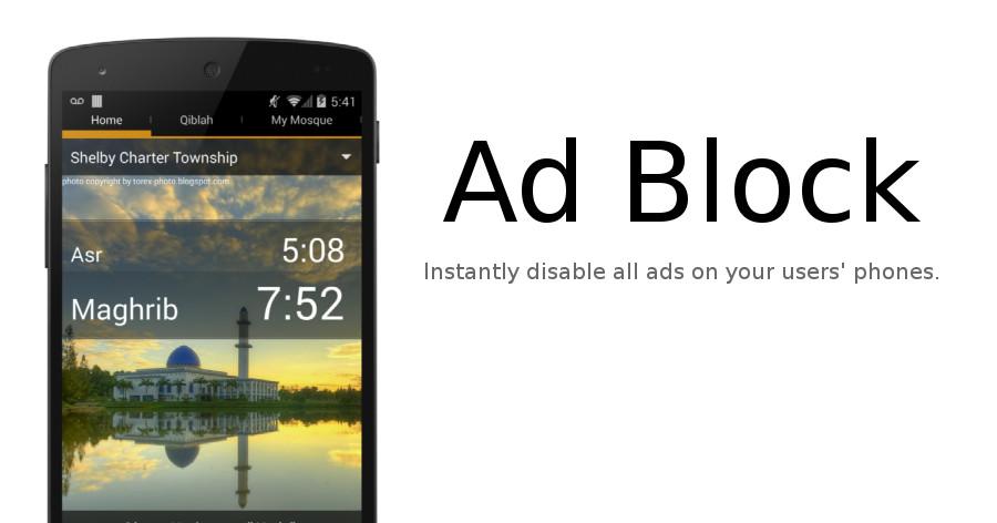 ad_block